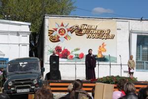 Празднование Дня Победы в селе Звериноголовском.