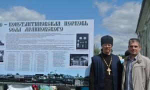 Открыт памятный стенд об истории Царе – Константиновской церкви села Дрянновского.