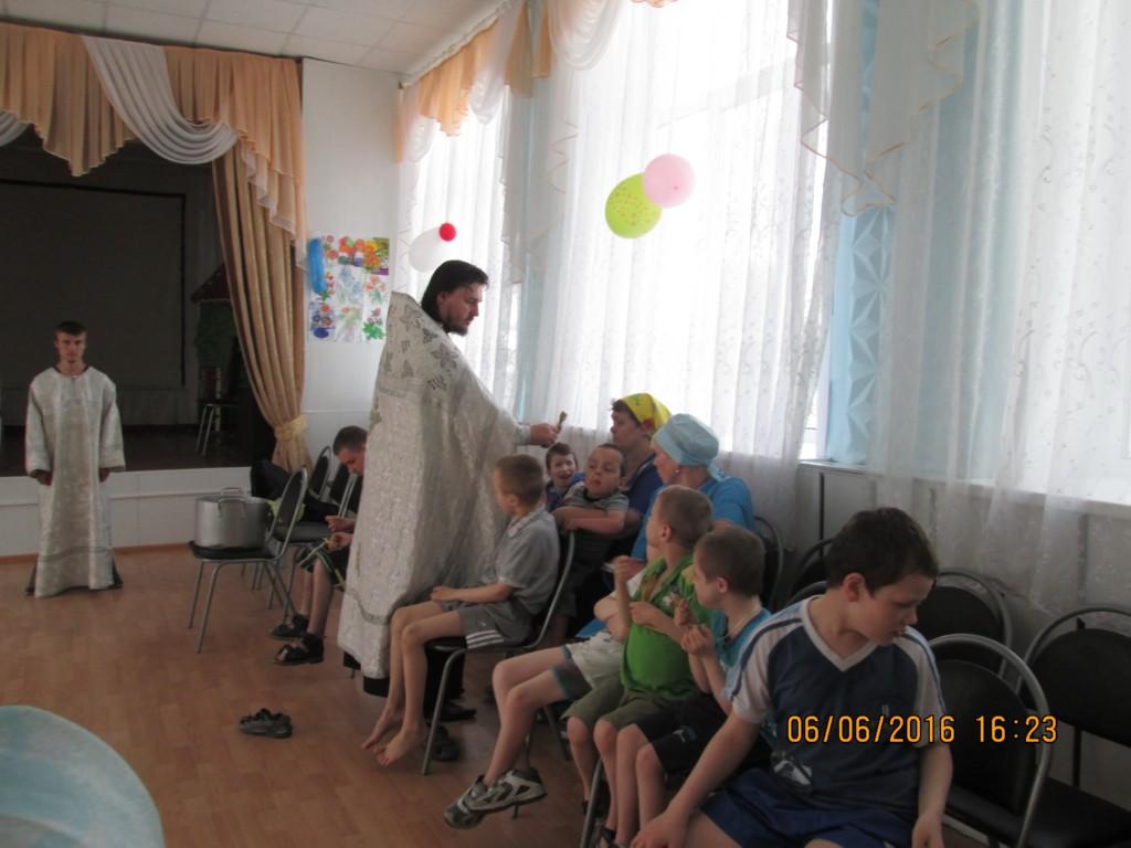 программа домах интернатах