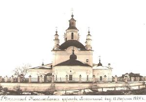 Николаевский храм города Далматово