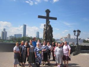 9 августа 2017 года паломники из Шадринска посетили город Екатеринбург