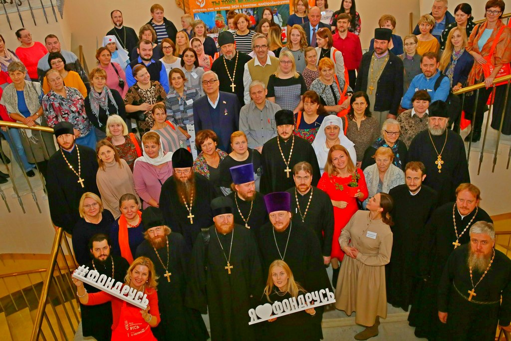 Руководитель Отдела по церковной благотворительности и социальному служению Шадринской епархии протоиерей Василий Семенов принял участие во II «Съезде кормильцев» в Москве