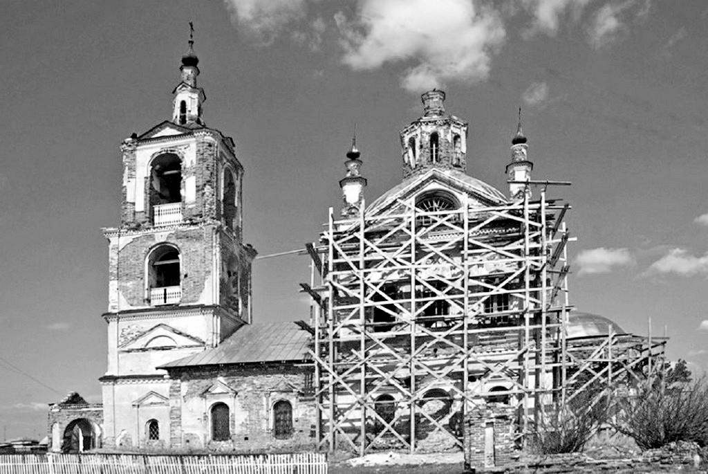 О храме Святителя Николая села Таловка Юргамышского района Шадринской епархии