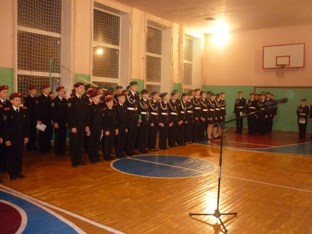 23 января 2018 года в БОУ «Губернаторская Куртамышская кадетская школа-интернат» прошла линейка, посвященная месячнику оборонно-массовой и спортивной работы.