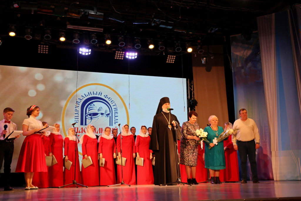 В Шадринской епархии состоялся III епархиальный фестиваль «Пасхальный благовест».