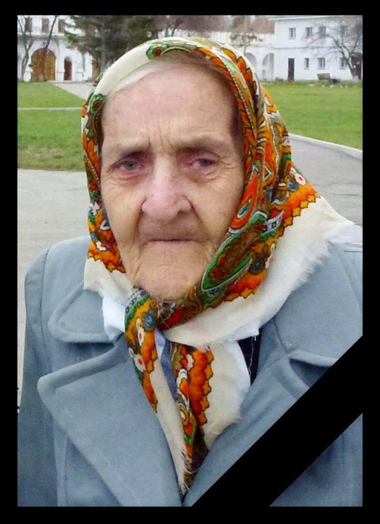 15 мая 2018 года на 97-м году жизни отошла ко Господу старейшая прихожанка Скорбященского храма Далматовского монастыря Мария Ивановна Михалева (02.01.1922 – 15.05.2018)