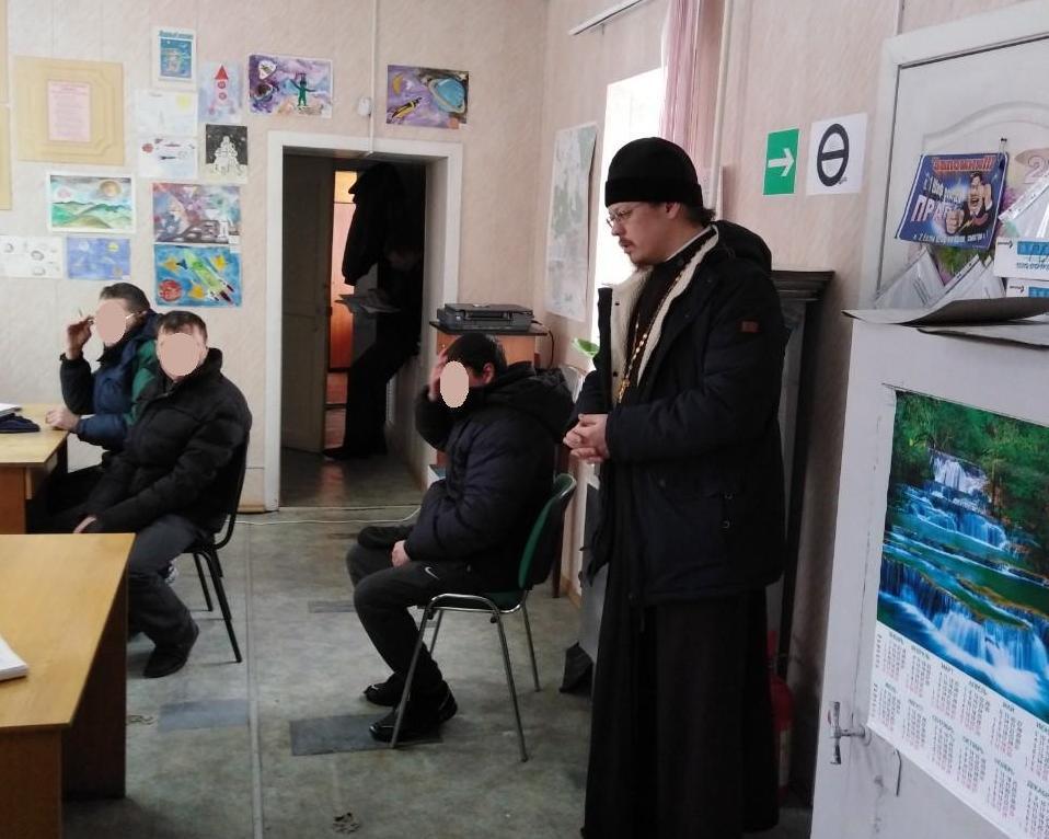 Секретарь Шадринской епархии иерей Константин Стерхов провел беседу с условно осужденными и бывшими заключенными, проходящими реабилитацию. 04.02.2019 г.