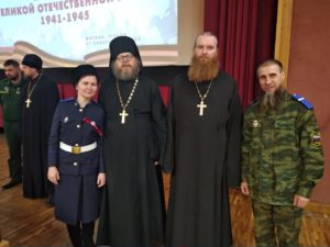 Представители епархиального Отдела по взаимодействию с казачеством посетили ряд тематических мероприятий Международных Рождественских образовательных чтений в Москве