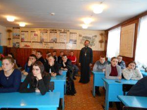 Протоиерей Владимир Швидкий встретился с учащимися профессионального училища