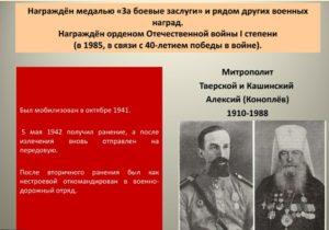 В Соборе в честь Преображения Господня города Шадринска проходит фотовыставка, посвященная 75-й годовщине Победы в Великой Отечественной войне