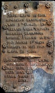 В музее Далматовского монастыря новый экспонат – могильная плита XIX века