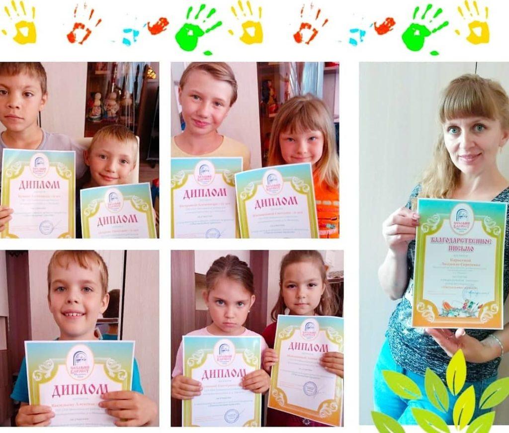 Победителям и участникам епархиального конкурса «Пасхальные краски» вручены дипломы