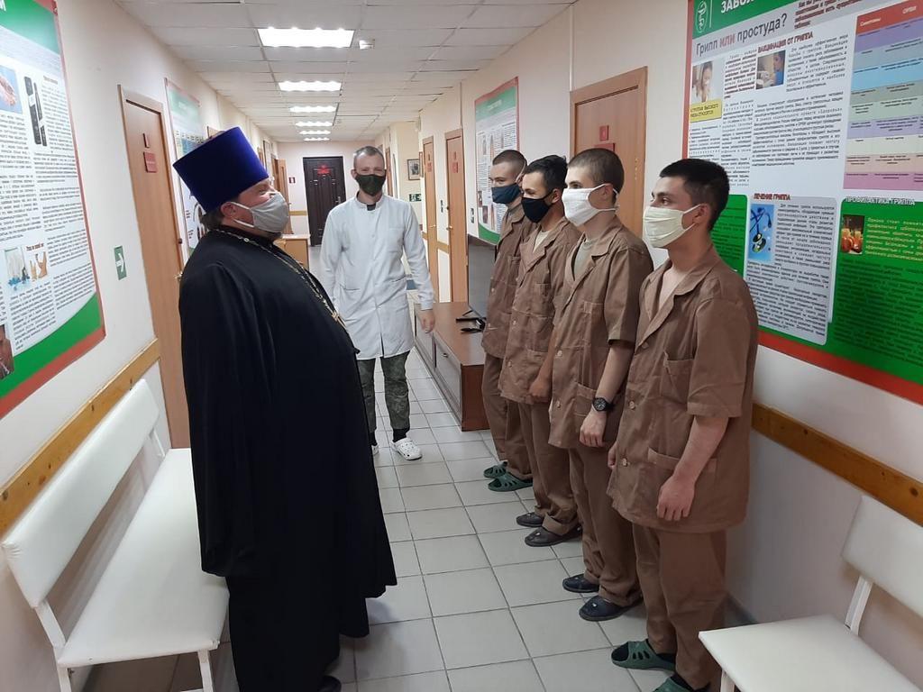 Руководитель Отдела по взаимодействию с Вооруженными силами и Правоохранительными органами протоиерей Алексий Фасола посетил санчасть бригады 232