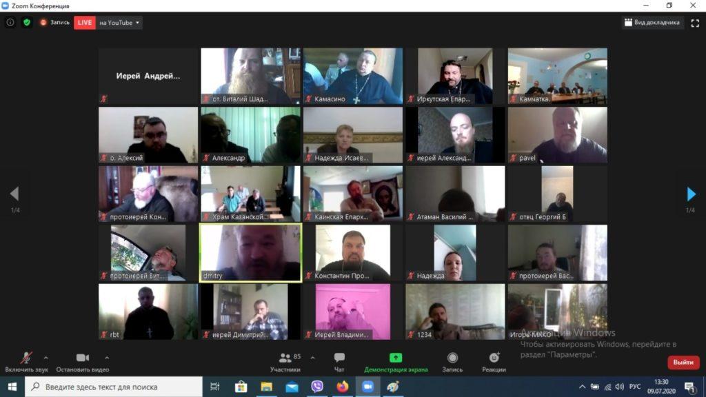 Руководитель Отдела по взаимодействию с казачеством иерей Виталий Лукиных принял участие в видеоконференции «Неоязычество в современной России: угроза религиозного экстремизма»