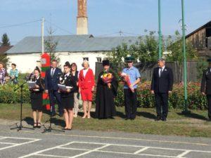 Протоиерей Александр Тимушев поздравил с началом нового учебного года учащихся Куртамышской кадетской школы — интерната