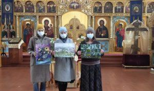 Подведены итоги епархиального тура XVI Международного конкурса детского творчества «Красота Божьего мира»