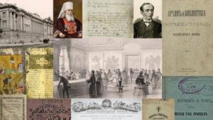 Коллекция материалов Президентской библиотеки  – к 300-летию Святейшего Синода