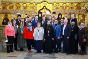 Преосвященнейший Владимир принял участие в итоговом заседании Курганского регионального отделения Императорского Православного Палестинского Общества