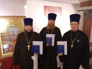 Священносулжителям Шадринской епархии вручили дипломы об окончании Екатеринбургской духовной семинарии