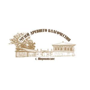 Завершен сбор средств для реализации первого этапа создания музея древнего благочестия