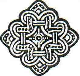 Утверждено «Положение об искусствоведческой комиссии Шадринской епархии»