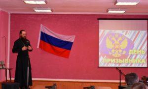 Иерей Сергий Кретов обратился с напутственным словом к призывникам