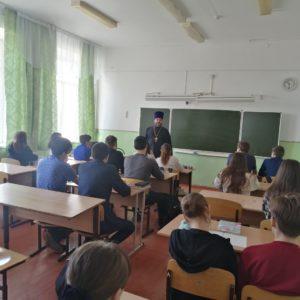 Иерей Александр Антонов провел беседу о семье с учащимися 11 класса средней общеобразовательной школы с. Сафакулево