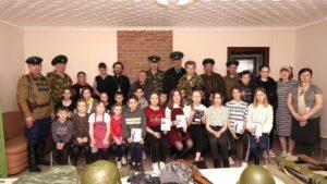 Протоиерей Владимир Швидкий принял участие в мероприятии, организованном для школьников совместно с Региональной Патриотической организацией «Пограничники Зауралья»