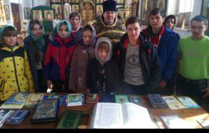 Юным прихожанам Троицкого храма с. Малое Дюрягино рассказали о празднике православной книги