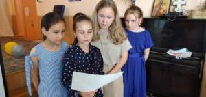 В воскресной школе при Петропавловском храме Куртамыша состоялась интерактивная игра, посвященная Дню славянской письменности