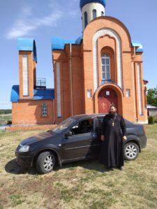 Проект «Помоги-приходу.ру» оказал помощь настоятелю храма во Имя Святой Троицы с. Маслянского