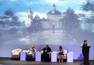 О программе по сохранению брошенных и руинированных храмов