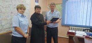 Иерей Константин Фасола встретился с представителями УМВД России по городу Щучье